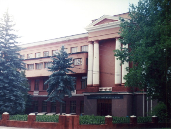 Image - Kramatorsk Machine-Building College.