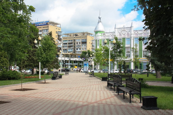 Image - Krasnodar (city center).