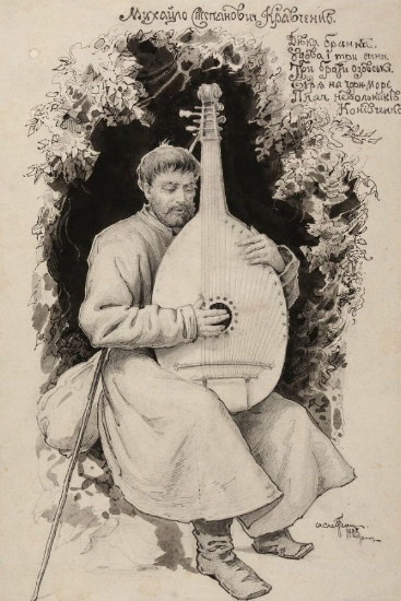 Image - Opanas Slastion: Drawing of Kobzar Kravchenko Mykhailo (1903).