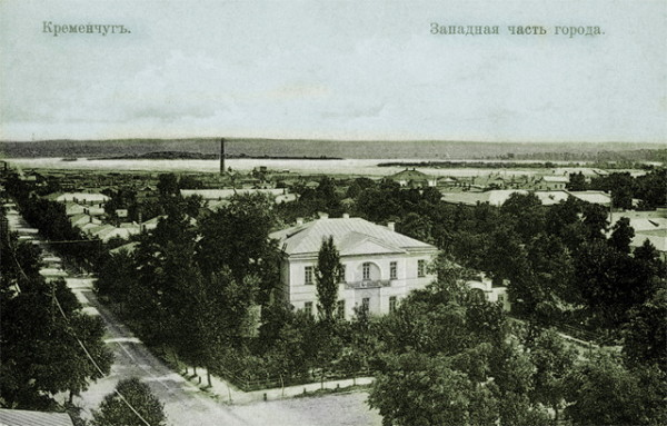 Image - Kremenchuk: county school (early 20th century).