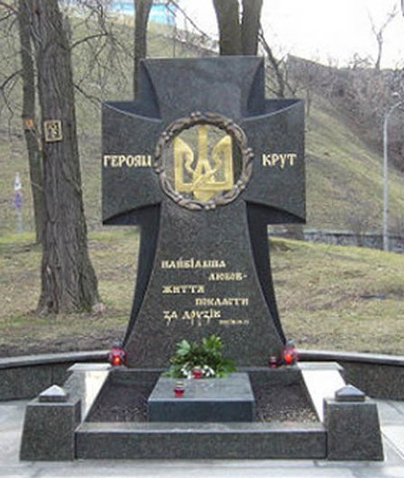 Image - A monument commemorating the Battle of Kruty (Kyiv).