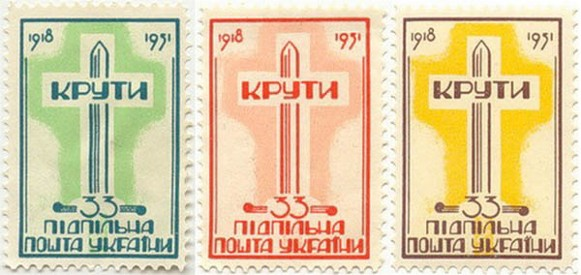 Image - Stamps commemorating the Battle of Kruty issued by the Undergound Postal Service of Ukraine.