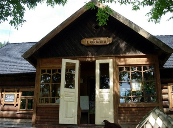 Image -- The Ivan Franko literary memorial museum in Kryvorivnia.