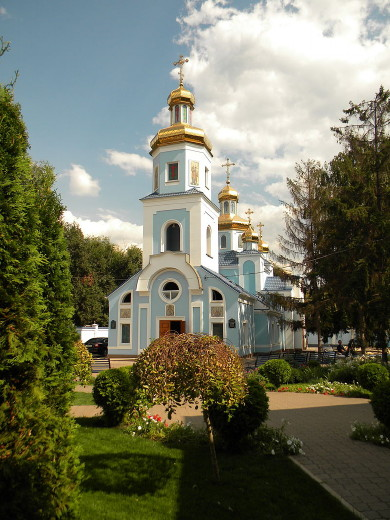 Image - Kryvyi Rih: Nativity of the Theotokos Church.