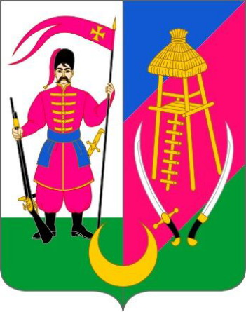 Image - The Kuban Peoples Republic's coat of arms.