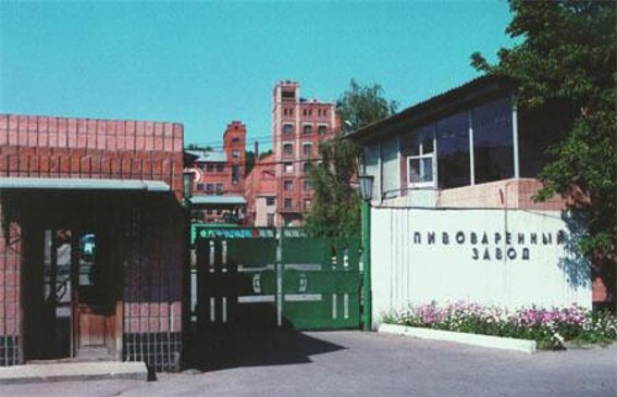 Image - Buildings of the Kupiansk brewery.