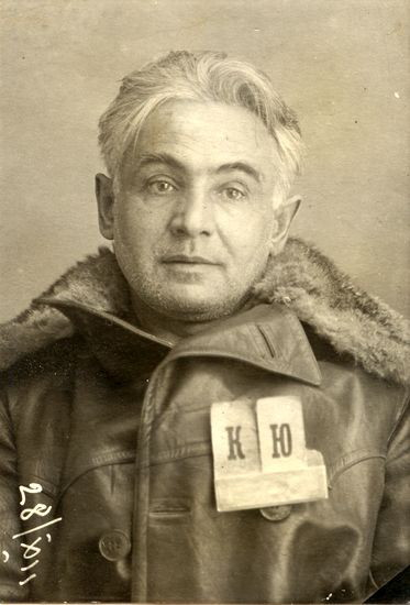 Image - Les Kurbas (prison photo).