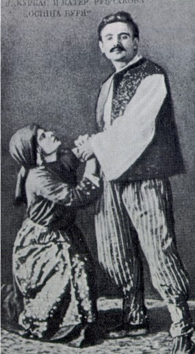 Image - Les Kurbas and Kateryna Rubchakova in Autumn Storm at the Ruska Besida Theater (1914).