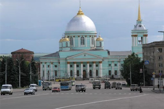 Image - Kursk: city center.