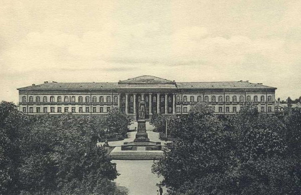 Image -- Kyiv (Saint Vladimir) University (19th century).