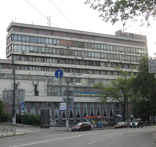 Image - The Artists Building in Kyiv: headquarters of the National Union of Artists of Ukraine.