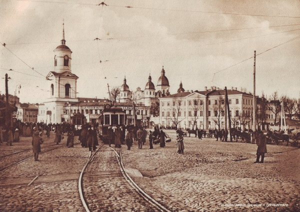 Image - Kyiv Epiphany Brotherhood Monastery and Kyiv Theological Academy (early 20th century).