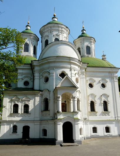 Image - Kyiv: Church of the Holy Protectress (designed by Ivan Hryhorovych-Barsky, 1766).