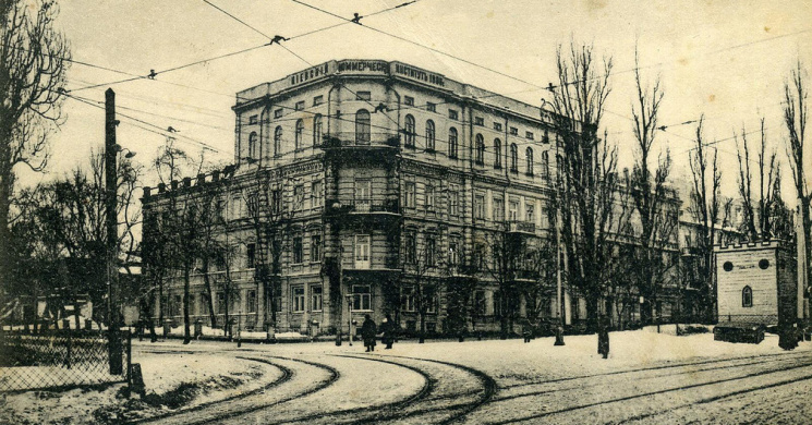 Image -- Kyiv Commercial Institute (later: Kyiv Institute of People's Education).