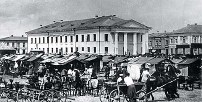 Image - Kyiv Contract Fair (early 20th century).