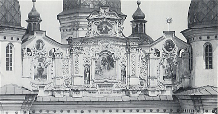 Image - Western facade pediment of the Kyiv Epiphany Church.