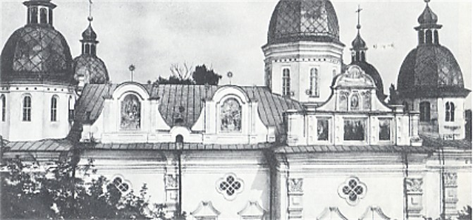 Image - Side view of the Kyiv Epiphany Church.