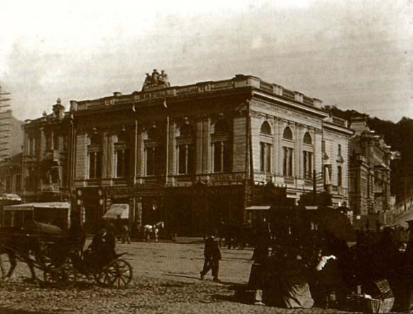 Image -- Kyiv: the Exchange building on Khreshchatyk (late 19th century).
