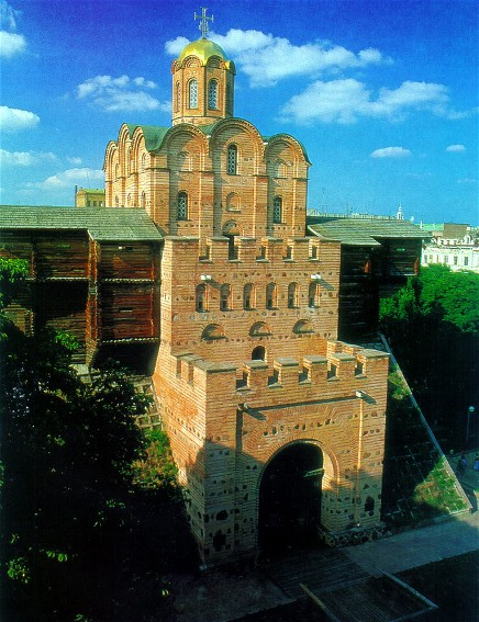 Image - Golden Gate in Kyiv (reconstructed in the 1980s).