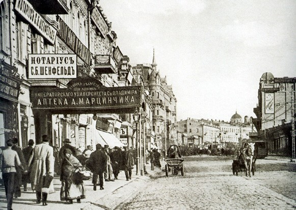 Image - Kyiv: Khreshchatyk (early 20th century).