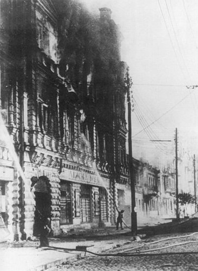 Image - Kyiv: Burning National Hotel on  Khreshchatyk (1941).