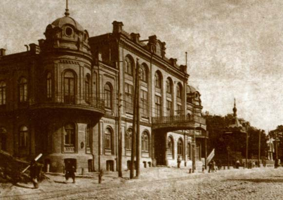 Image - Kyiv: the Merchants Association building on Khreshchatyk (late 19th century) (today: Kyiv Philharmonic).
