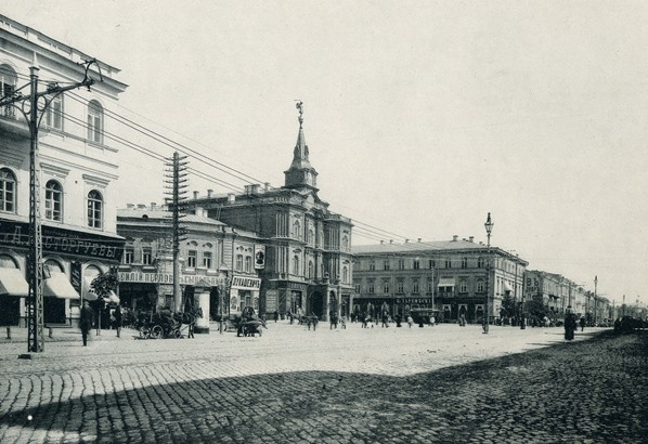 Image - Kyiv: a postcard of the City Duma on Khreshchatyk (1900s).