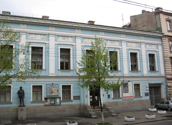 Image - Kyiv National Museum of Russian Art.