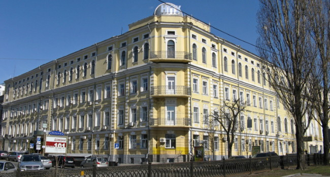 Image - Kyiv National Pedagogical University.