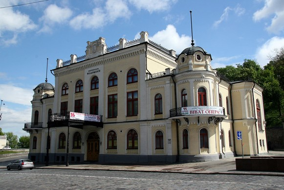Image - Kyiv Philharmonic building (formerly: Merchant's Association building).