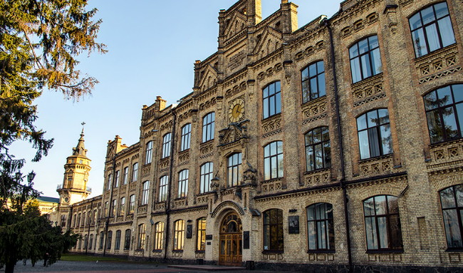 Image - Kyiv Polytechnical Institute National Technical University of Ukraine (main building).