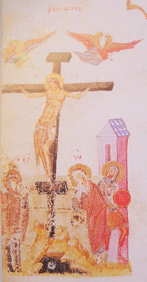 Image - The Crucifixtion: an illumination from Kyiv Psalter (1397).