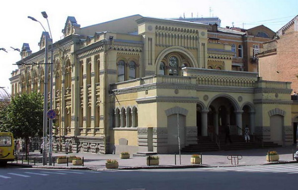 Image -- Kyiv Puppet Theater (original building; originally the Great Synagogue).
