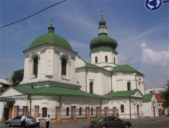 Image - Saint Nicholas's Prytyska Church in Kyiv.