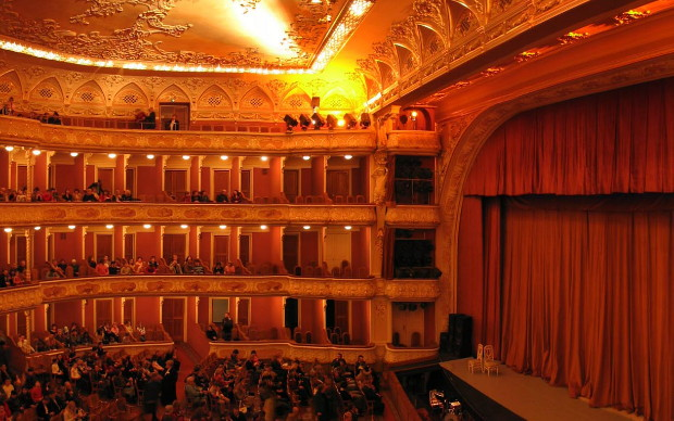 Image - Kyiv Ukrainian Drama Theater (interior).