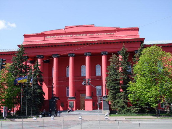 Image -- Kyiv University (main building).