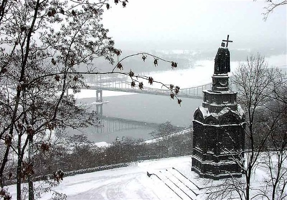 Image -- The Volodymyr Hill in Kyiv with the momument of Prince Volodymyr the Great.