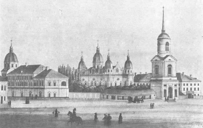 Image - Kyiv Epiphany Brotherhood Monastery (mid 19th century).