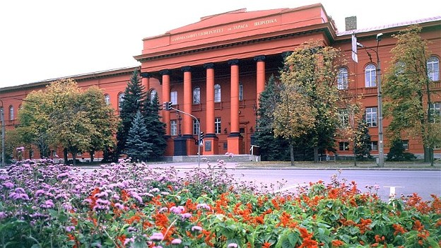 Image - Main building of Kyiv University.