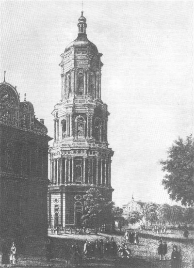 Image -- The Great Bell Tower of the Kyivan Cave Monastery designed by Johann Gottfried Schadel and built in 1731-44 (19th century engraving).