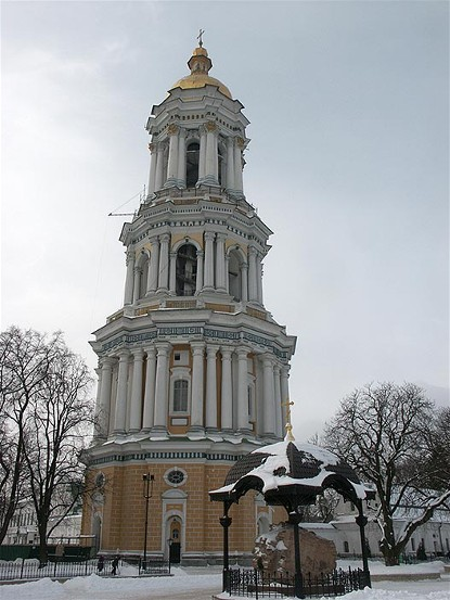 Image -- The Great Bell Tower of the Kyivan Cave Monastery designed by Johann Gottfried Schadel and built in 1731-44.