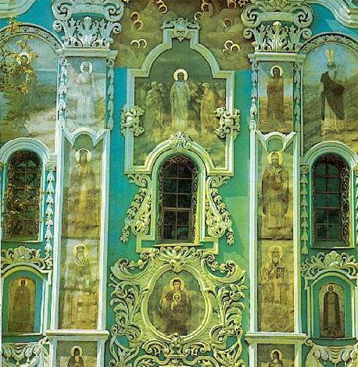Image - Frescos on the Facade of the Holy Trinity Church on the Main Gate of the Kyivan Cave Monastery.