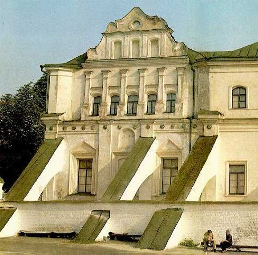 Image -- South facade of the building of the Kyivan Cave Monastery Press (today: Museum of the Book and Book Printing of Ukraine).