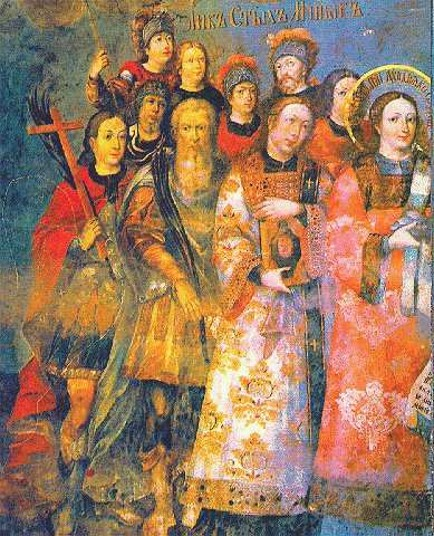 Image - Fresco depicting Martyr Saints at the Trinity Church of the Kyivan Cave Monastery (Kyivan Cave Monastery Icon Painting Studio, 1730-40).