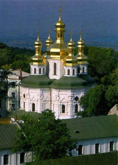 Image -- Kyivan Cave Monastery: the All-Saints Church built by Hetman Ivan Mazepa in 1696-98.