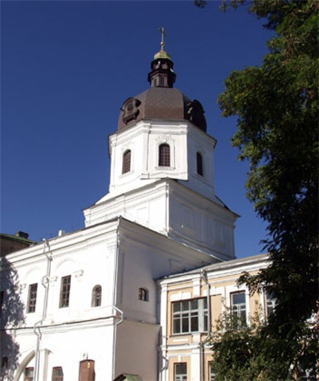 Image - The Annunciation Church built in 1740 for the students of the Kyivan Mohyla Academy.