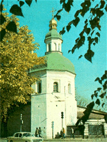 Image -- Tower-Church of Saint John the Calybite (Kushchnyk) at the Kyivan Cave Monastery.