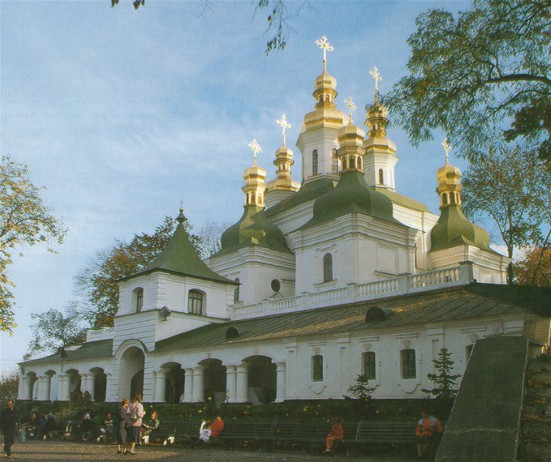 Image -- Church of the Nativity of the Holy Mother of God (1696) of the Kyivan Cave Monastery.