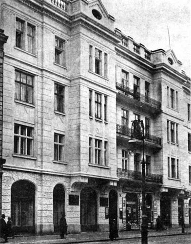 Image - The Land Mortgage Bank building in Lviv.