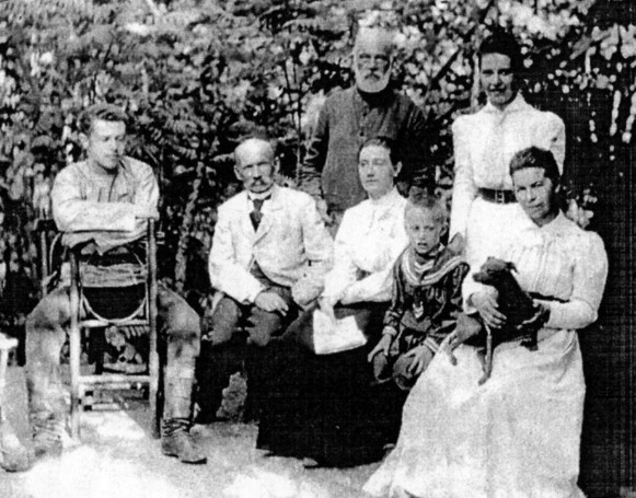 Image - Kateryna Lazarevska (with dog) among family members.